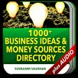 Sunkanmi Vaughan - 1000+ practical business ideas